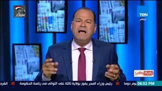 بالورقة والقلم - الديهي :  الجيش المصرى نعمة بعد اللى بنشوفه فى سوريا والعراق