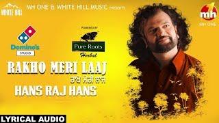 Rakho Meri Laaj (Lyrical Audio) Hans Raj Hans | New Punjabi Song 2018 | White Hill Music