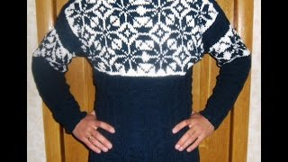 Мужской свитер с косами и с жаккардовым узором