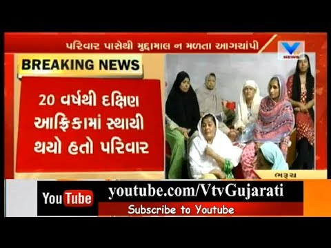 Five of Bharuch family die in South Africa house fire | Vtv News