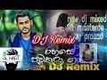 2K18  |සිංහල  | sinhala dj remix | Rahase Paw Kalanam | DJ Prasad