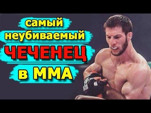 "Будущая звезда UFC / Абдул-Азиз ""ЛЕВ""Абдулвахабов"