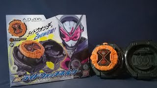 Review: Kamen Rider Zi-O DX RideWatch Holder w/  Ghost RideWatch