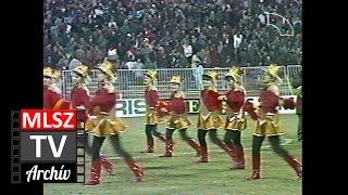 Magyarország-Görögország | 0-1 | 1993. 03. 31 | MLSZ TV Archív