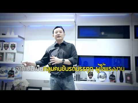Marketing Idea ตอนที่ 28_Marketing Strategy : Market Penetration Strategy