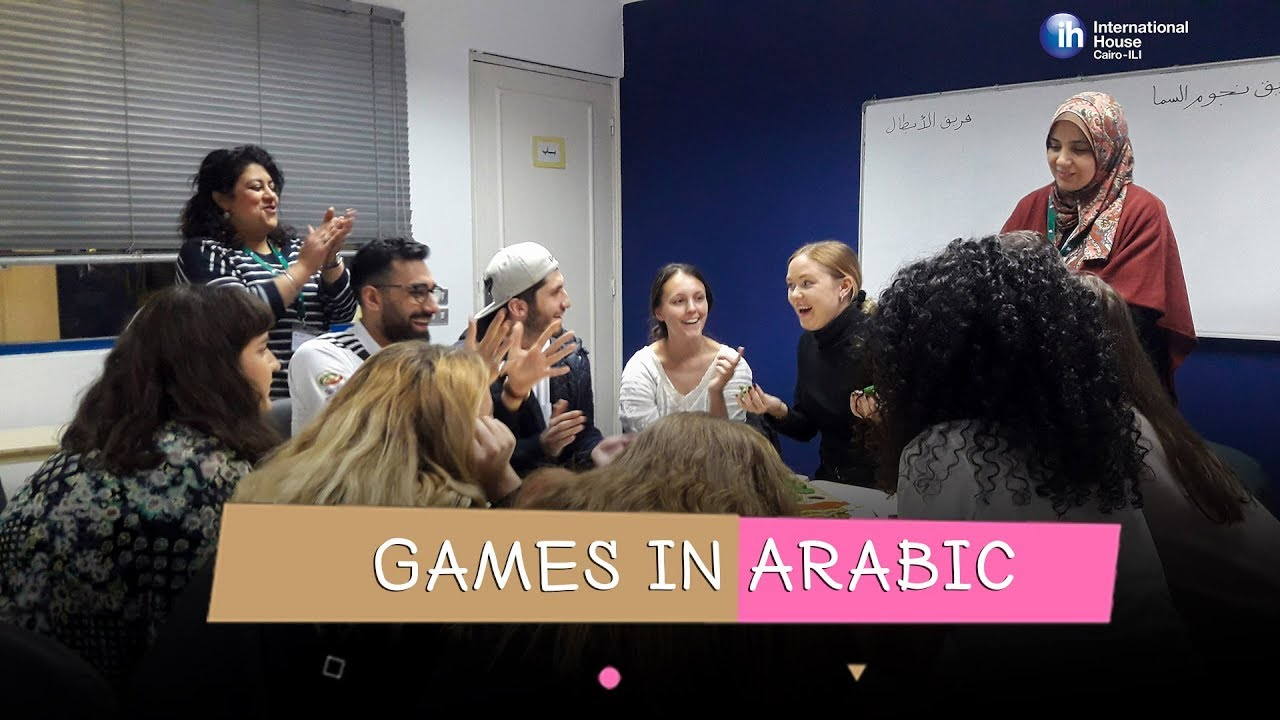 Learn Arabic Language in Cairo, Egypt - International House