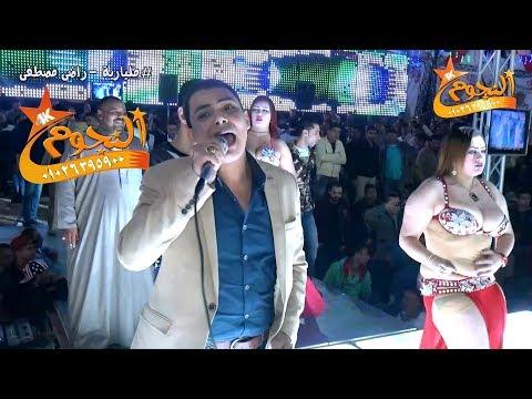 أحمد التونسى وعبسلام HD # مليارية راضى مصطفى # شركة النجوم # 01026395900