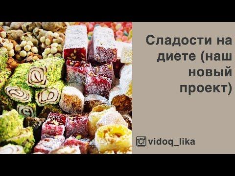 Безглютеновая диета для ребёнка: каши, печенье, выпечка и