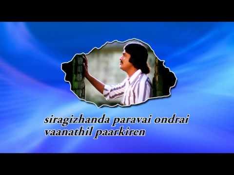 Tamil Film Song | Ethu Kuzhanthai | Oruthalai Raagam | S.Pbrahmanyam