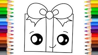 怎样画可爱的圣诞节礼物 How to draw a christmas present