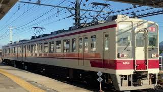 【東武】****レ 東武6050系6154F 新栃木発車