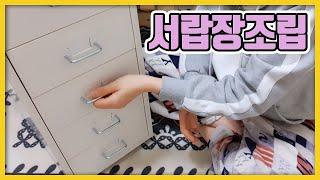 [김초딩] 집순이 집돌이 방꾸미기 꿀팁 FIHA 5단 …