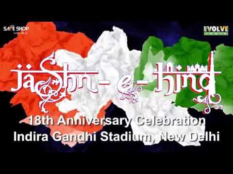 18th Anniversary Celebration Indira Gandhi Stadium New Delhi , Jashn-e-hind Promo thumbnail