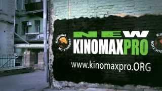 Kinomax Production | Смотреть HD фильмы онлайн бесплатно http://kinomaxpro.org