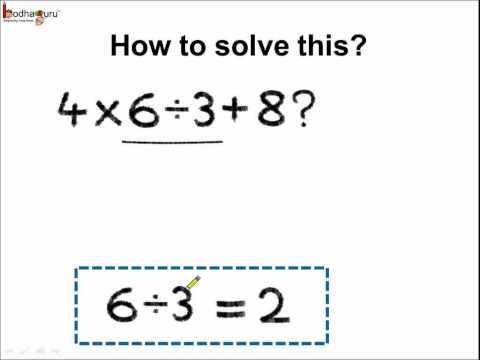 Maths - Four Fundamental Operators (DMAS Rule) - Hindi
