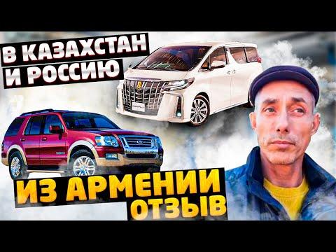 Ереванский авторынок: нашли на автобазаре Армении Toyota Alphard и Ford Explorer