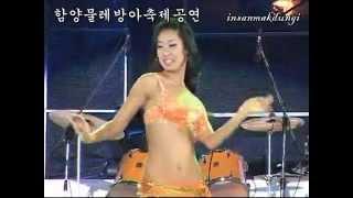 인산뉴스  물레방아축제 공연kongen