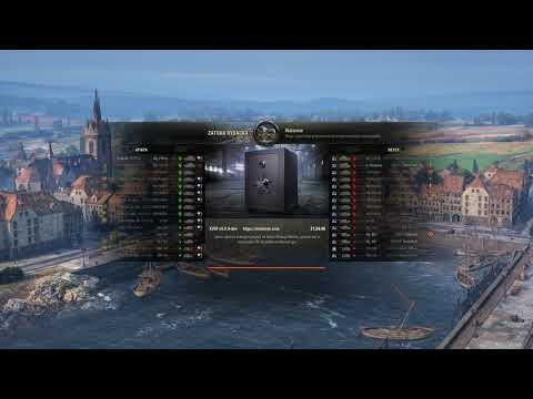 Natarcie | APAPA vs NEFEX | World of Tanks