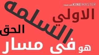 احمد المغيني   انا الغلطان   mafahim مفاهيم typo