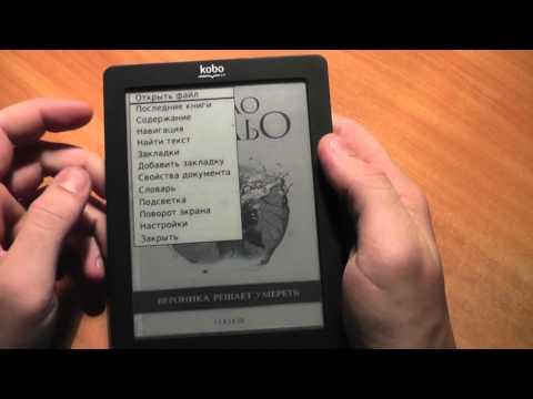 Вопрос: Как скопировать книги для Nook на карту MicroSD?