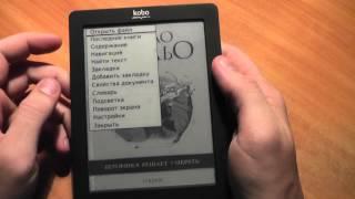 видео WEXLER.BOOK T7007: обзор электронной книги © F1CD.ru