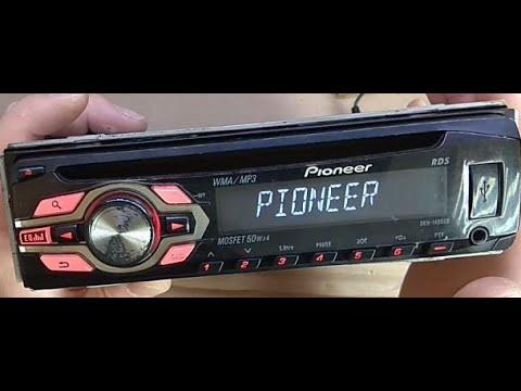 Ремонт магнитолы Pioner DEH-1400UB