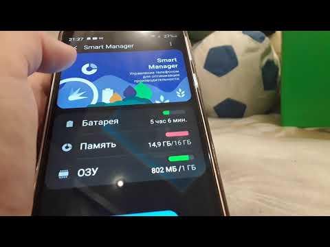 настройки Samsung Galaxy A01 core
