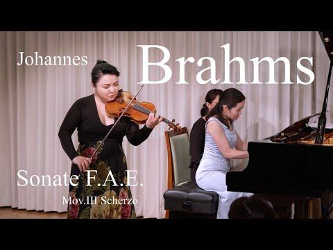Sumiko Tajihi - Johannes Brahms : Sonate F.A.E. [Frei aber einsam] Mov.III Scherzo c-moll WoO.2