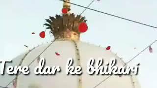 Download lagu Tere Dar Ke Bhikari Sikandar Bne || Chisht Ke Badshah... MP3