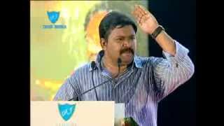Gopinath Speech