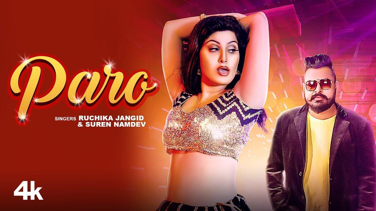 Paro Full Song   Ruchika Jangid Feat. Richa Gulati, Kaka Films   New Haryanvi Songs Haryanavi 2021