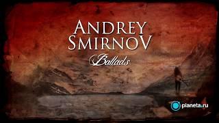 Andrey Smirnov - В Эту Ночь (поет Евгений Егоров)
