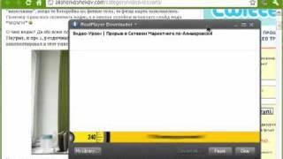 Videosaver - скачать видео с youtube, rutube, вконтакте, mail.ru
