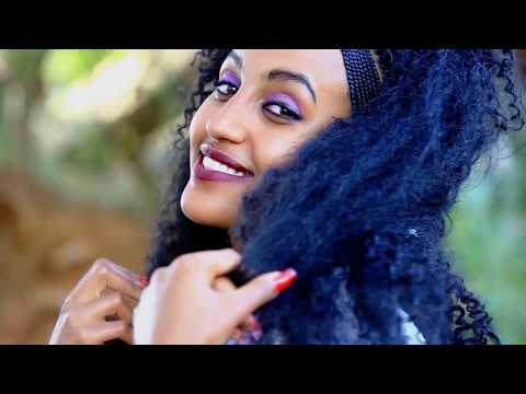 3G  Gualiya Gebreጓል ኣያ ገብረ  New Ethiopian Tigrigna Music 2017