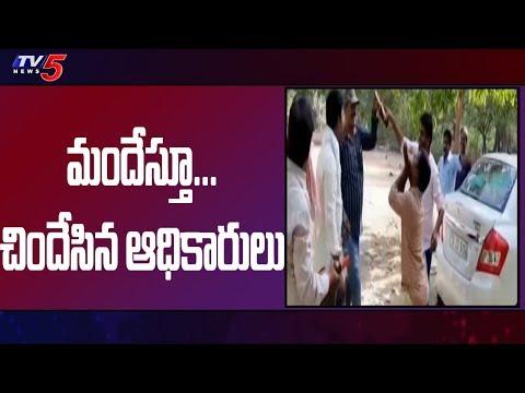 Viral Video : మద్యం మత్తులో వ్యవసాయ మార్కెట్ అధికారుల చిందులు | Siricilla | TV5