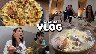 [만술냄 vlog #2] 호캉스의 밤+영종도 맛집 &q…