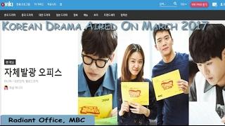 Video Drama Korea 2017 Radiant Office MBC Indosub Lengkap download MP3, 3GP, MP4, WEBM, AVI, FLV September 2018