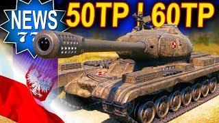 50TP i 60TP szczegółowe dane polskich czołgów - World of Tanks