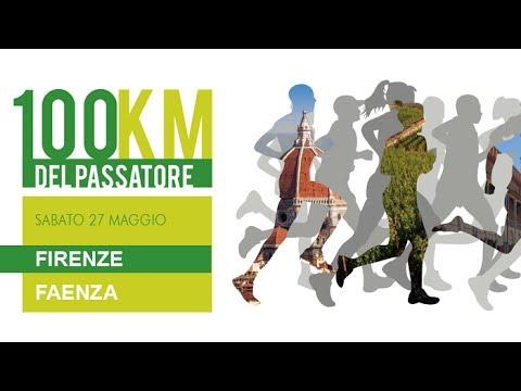 100km Firenze - Faenza 2017 | DI.TV