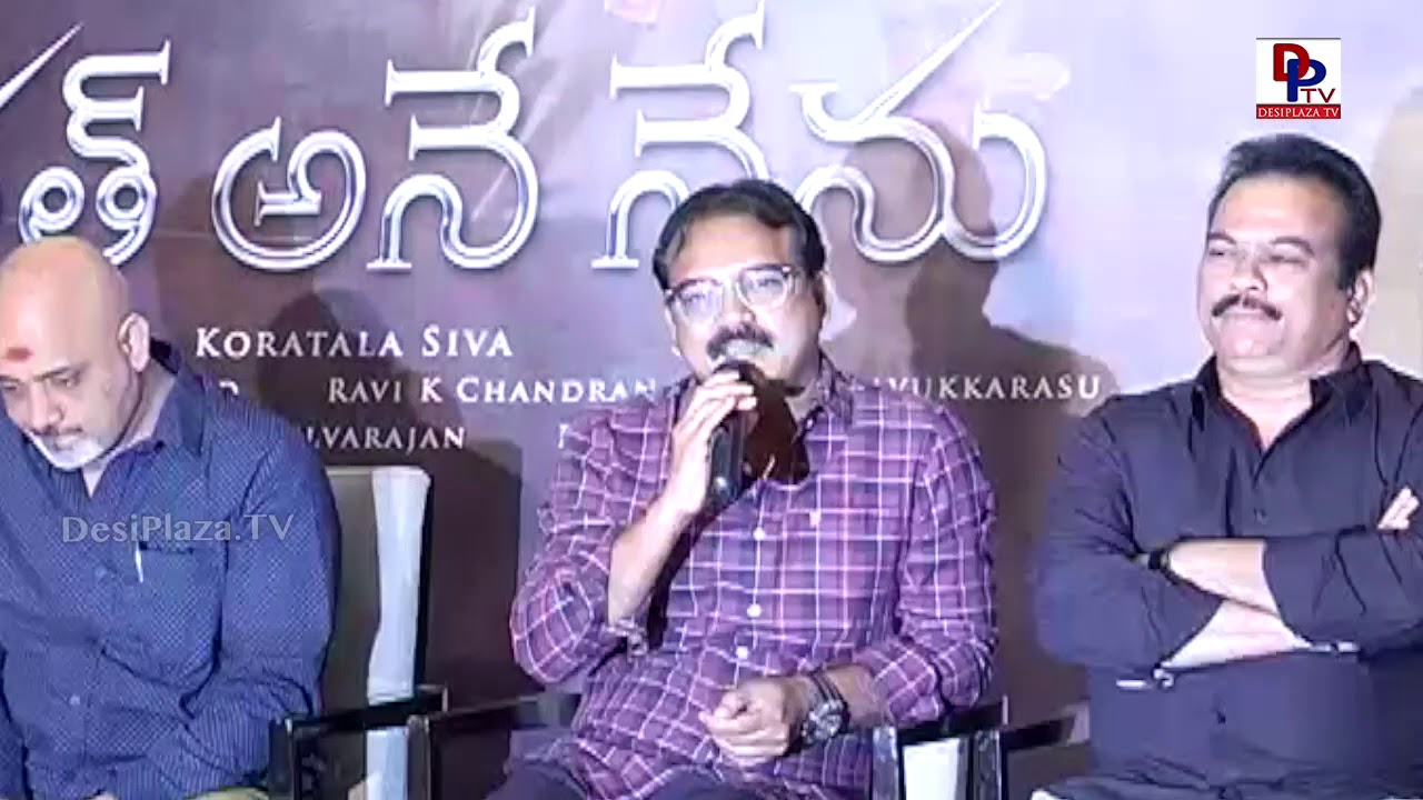 Bharath Ane Nenu movie team pressmeet || Bharath Ane Nenu Movie Promotions || DesiplazaTV