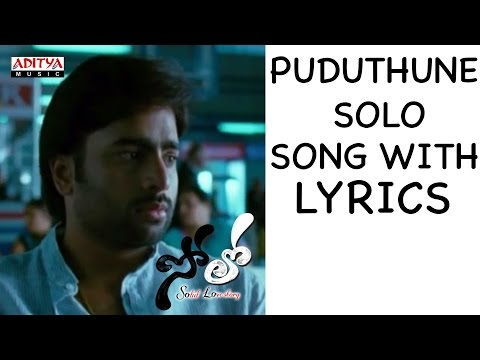 Solo Full Songs With Lyrics - Puduthune Solo Song - Nara Rohith, Nisha Agwaral