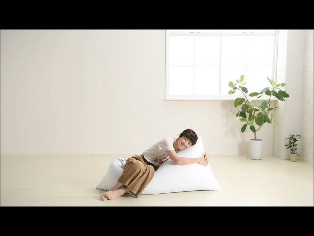 【ハナロロ】カタチのないソファ 150リットル 【hanalolo】
