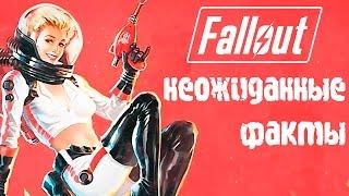 Fallout: 10 неожиданных фактов о разработке