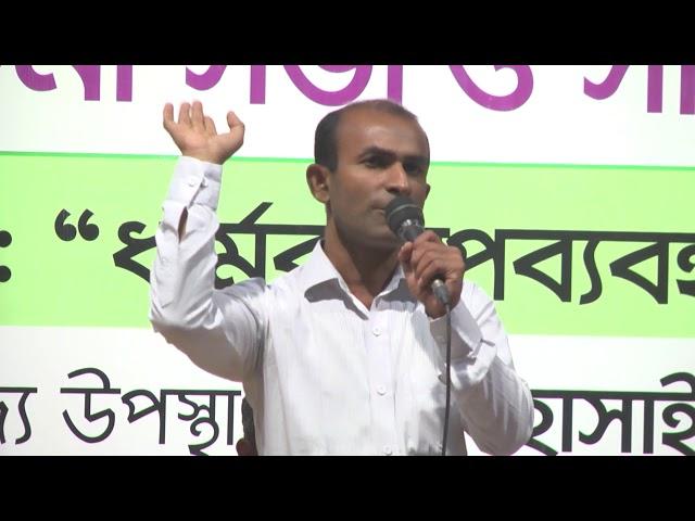 Bir Bangali