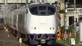 JR西日本 島本駅 ミュージックホーン&警笛付き
