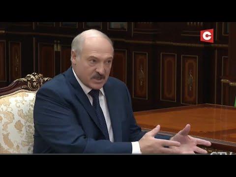 Лукашенко о коронавирусе: Надо не загонять людей в дома и не закрывать гpaницу! Надо проблемы решать