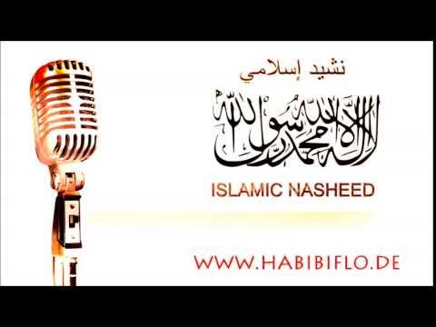 Ya Ilah Al Kawn Nasheed I نشيد يا اله الكون