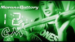 Morana  Battory - 12 сантиметров ( Remix ELECTRO - SHOCK )