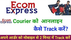 how to track ecom express courier||how to track online order|track ecom express courier|ecom express