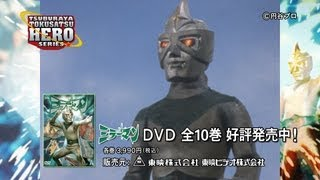 『ウルトラマン』の円谷プロと、『仮面ライダー』の東映ビデオが 『ミラ...